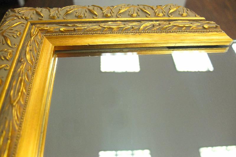 Spiegelrahmen-Muster